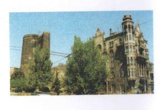 , Rebranding, Qafqaz Research